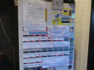 小らーめん@麺処 ほん田 東十条店:券売機