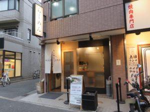 白トリュフオイル香る鶏白湯麺@らーめん MAIKAGURA:外観