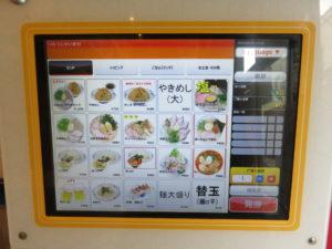 野菜たんめん@らあめん英 本店:券売機