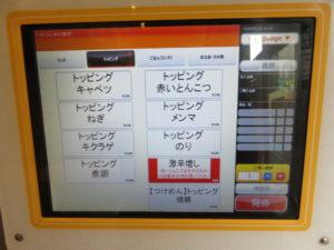 野菜たんめん@らあめん英 本店:券売機:トッピング