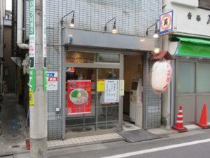 野菜たんめん@らあめん英 本店:外観