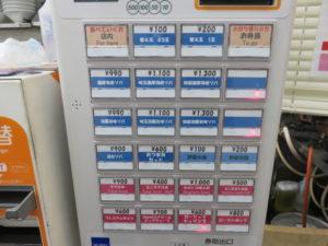 濃厚海老ソバ@マグロ卸のマグロ丼とラーメンの店:券売機