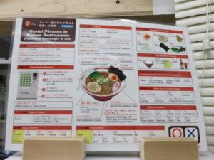 濃厚海老ソバ@マグロ卸のマグロ丼とラーメンの店:ラーメン英会話