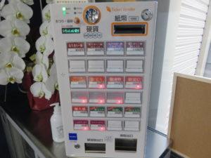 冷やし油そば@塩生姜らー麺専門店 MANNISH 2号店:券売機