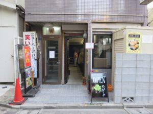冷やし油そば@塩生姜らー麺専門店 MANNISH 2号店:外観