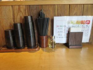 咖喱担々麺@四川担々麺 赤い鯨 人形町店:卓上