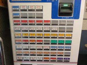 ラーメン@ぶたの旨味らーめん とんくる:券売機