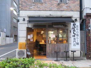 昆布の塩らー麺@昆布の塩らー麺専門店 MANNISH:外観