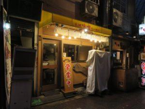 辛味噌ラーメン(太麺)@味噌専門店 彩雲:外観