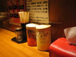 旨辛かつくに(3辛)@旨辛麺 かつくに 荻窪店:卓上