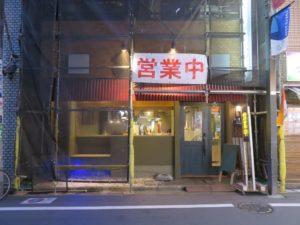 四川風麻婆豆腐soba@SHIBASAKITEI+:外観