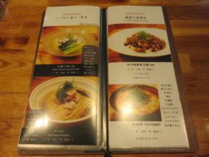 四川風麻婆豆腐soba@SHIBASAKITEI+:メニューブック3