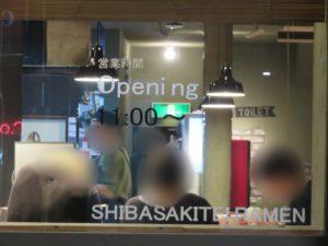 四川風麻婆豆腐soba@SHIBASAKITEI+:営業時間