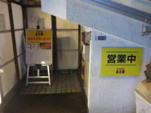 C麺 味噌(並・細麺・チャーシュー 並)@かけラーメン まさ屋 渋谷店:メニューボード