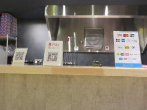 C麺 味噌(並・細麺・チャーシュー 並)@かけラーメン まさ屋 渋谷店:キャッシュレス