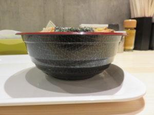 C麺 味噌(並・細麺・チャーシュー 並)@かけラーメン まさ屋 渋谷店:ビジュアル:サイド