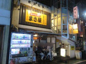 C麺 味噌(並・細麺・チャーシュー 並)@かけラーメン まさ屋 渋谷店:外観