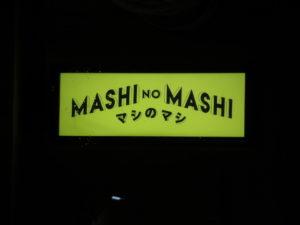 WAGYUJIRO(YASAI MASHI) @MASHI NO MASHI TOKYO:バナー
