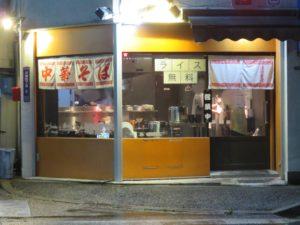 中華そば@中華そば 浮間食堂:外観