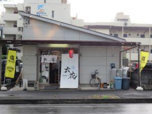 塩ワンタン麺@六花 -Rokka-:外観