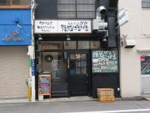 NEOたんたん麺@麺処 ぱちぱち:外観