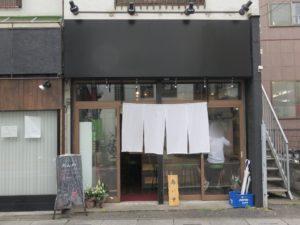 雲呑麺@雲呑麺のお店 おんわ:外観