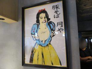 豚そば@豚そば 月や東京:アート