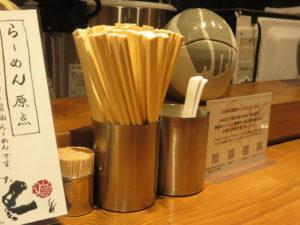 らーめん micro@人類みな麺類 東京本店:卓上