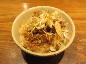 らーめん micro@人類みな麺類 東京本店:雑穀米の特製豚丼