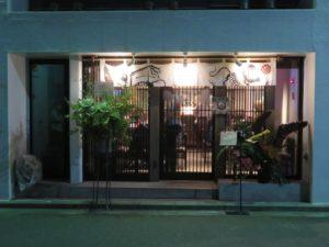 らーめん micro@人類みな麺類 東京本店:外観