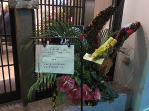 らーめん micro@人類みな麺類 東京本店:行列案内1
