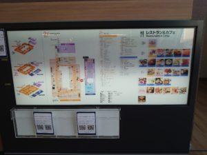 中華そば@白楽 栗山製麺:フロアマップ