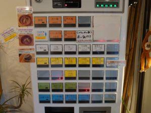 担々麺(辛さ5・しびれ5)@担々麺 麺山椒:券売機