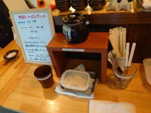 担々麺(辛さ5・しびれ5)@担々麺 麺山椒:サービスカウンター