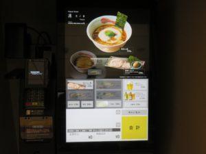 醤油らぁ麺@NIPPON RAMEN 凛 TOKYO:券売機