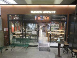 塩中華@中華そば ふくもり 日比谷ラーメンアベニュー店:RAMEN AVENUE