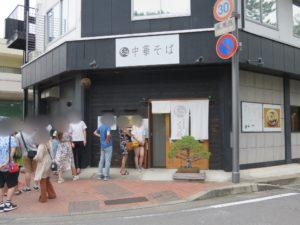 (竹)中華そば(白醤油・平打ち麺)@自家製麺 くろ松:外観