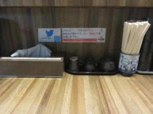 辛焦がし味噌たん麺(大辛)@辛焦がし味噌たん麺 一向:卓上