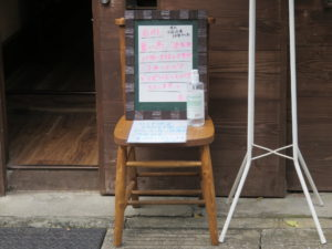 味噌ラーメン@Ladies & じぇんとる麺:注意事項