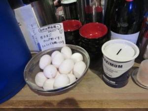 醤油メン@アイアン麺:生卵