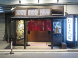 ら~麺(あっさり味)@創始麺屋武蔵:外観