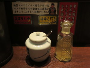 ら~麺(あっさり味)@創始麺屋武蔵:卓上調味料