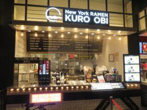 和牛ステーキラーメン@KURO-OBI MIYASHITA PARK店:外観