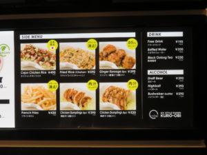 和牛ステーキラーメン@KURO-OBI MIYASHITA PARK店:サイドメニュー