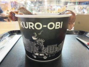 和牛ステーキラーメン@KURO-OBI MIYASHITA PARK店:ビジュアル:サイド