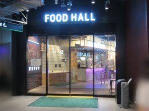 和牛ステーキラーメン@KURO-OBI MIYASHITA PARK店:FOOD HALL