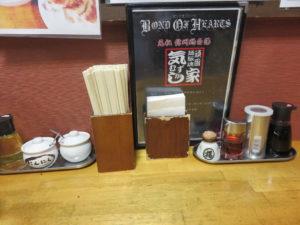 州味噌麺@頑固麺飯魂 気むずかし家:卓上