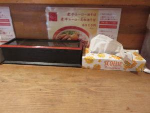煮干ルーロー花椒油そば(煮卵・ショウガ)@焼き貝あぶさん:卓上