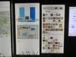 手打式旨味醤油そば@らーめん玉 田町店:フロアマップ