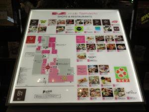 手打式旨味醤油そば@らーめん玉 田町店:ショップ&レストランフロアマップ